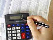 сотрудник с опытом работы в бухгалтерии требуется