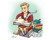 Бухгалтер  (помощник бухгалтера)